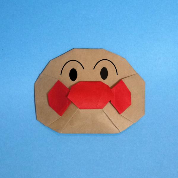 ハート 折り紙:アンパンマンの折り紙-divulgando.net