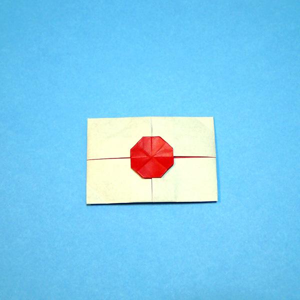 折り紙 日の丸