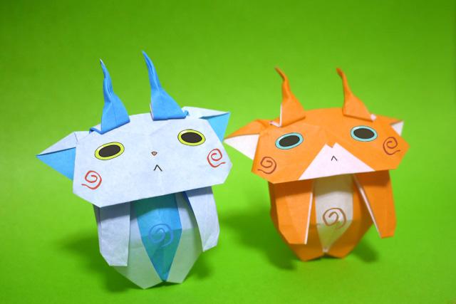 ハート 折り紙 妖怪ウォッチ コマさん 折り紙 : origamida.com