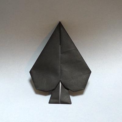 折り紙 トランプのスペード